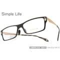 【金橘眼鏡】Simple Life眼鏡框 無螺絲設計# SL160 C7GP黑金 (免運費)