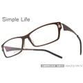 【金橘眼鏡】Simple Life眼鏡框 無螺絲設計# SL163 C4B咖啡棕(免運費)