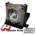BENQ PB6100 / BENQ PB6200 / BENQ PB6205 / BENQ PB6105 / 投影機燈泡組 燈泡料號:60.J8618.CG1