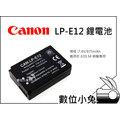 數位小兔【Canon LP-E12 鋰電池】EOS M 100D 相機 LPE12 電池 保固一年 相容 原廠 充電器
