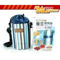 LINOX 食物悶燒罐 -0.5L B-268SB-500 真空罐 保溫罐 保溫瓶 象印 膳摩師 妙管家虎牌 三光
