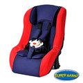 【Super Nanny】DS-505超級奶媽五點式固定兒童汽車安全座椅/法拉利紅幼童汽車安全座椅