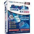 JIANGMIN江民防毒KV2011一年單機專業盒裝版加送4 in 1 PDA筆