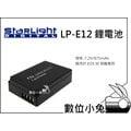 數位小兔【星光 Canon LP-E12 鋰電池】EOS M 100D 相機 LPE12 防爆日芯 電池 保固一年 相容 原廠 充電器