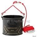 ◎百有釣具◎SHIMANO LIMITED PRO BK-055K 黑水取水袋 高17cm