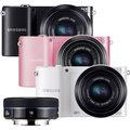SAMSUNG NX1000 + 20-50mm + 16mm 雙鏡組 (公司貨) 特價優惠