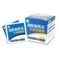 益富福惜素左旋麩醯胺(泡口適用)15g*15包