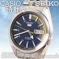 CASIO 時計屋 SEIKO 精工機械錶系列 SNK371K1 藍底雙色機械男錶 透明背蓋 全新有保固 附發票