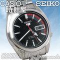 CASIO 時計屋 SEIKO 精工機械錶系列 SNK375K1 黑底雙色機械男錶 透明背蓋 全新有保固 附發票