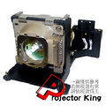 BENQ PB7230 / PB7100 / PB7200 / PB7220 / PB7210 投影機燈泡組 燈泡料號:60.J7693.CG1