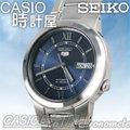 CASIO 時計屋 SEIKO 精工機械錶系列 SNKA21K1 寶藍色光澤羅馬刻度機械男錶 透明背蓋 全新有保固 附發票