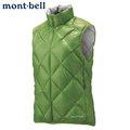 丹大戶外用品 日本【mont-bell】LT Alpine 女款羽絨背心 使用800Fill高規格羽絨/保暖超輕量 型號1101364-LEGN 葉綠色