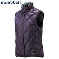 丹大戶外用品 日本【mont-bell】LT Alpine 女款羽絨背心 使用800Fill高規格羽絨/保暖超輕量 型號1101364-EP 茄紫