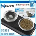 *GOLD*加拿大Hagen赫根《藝術餐盤-黑色》斜口透明玻璃碗,安全不滑動 NO.54531
