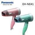 Panasonic EH-NE41 國際牌 雙向離子吹風機【公司貨】