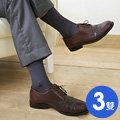 三花 專利無痕肌 皮鞋專用紳士襪(3雙)