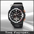 【時間工廠】全新公司貨 CASIO SGW進化版多功能登山錶 SGW-500H-1B