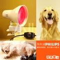 奇恩舖子【寵物保暖燈】CNE-13117大喇叭夾燈白色+300W調光線組含飛利浦150W紅光☆熱賣款