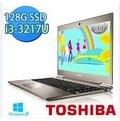 Toshiba 東芝 Z930 PT234T-03Y039 金色 13.3吋 筆記型電腦 超輕薄機型 筆電 i3-3217U/128G SSD/Win8 【 5Cgo 全新/含稅開發票/免運 】
