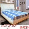 【寢具館】STYLE 絲黛特印花5尺雙人彈簧床墊(免運費)(台灣製)