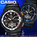 CASIO 卡西歐手錶專賣店 SGW-500H 男錶 雙顯錶 橡膠錶帶 黑 世界時間 溫度計 鬧鈴 倒數 計時 功能