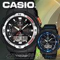 CASIO 時計屋 卡西歐 特殊功能錶 SGW-500H-2B 進化版多功能登山錶 保固一年