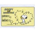 SNOOPY (史努比) 口罩收納盒/黃音符/3~4枚收納OK  4544815021806