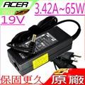 ACER 變壓器(原廠)-19V,3.42A,65W -GATEWAY充電器 D520,D525,D620,D720,D725 D727,E430,E440,E442,E510 E520,E525,E..