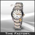 【時間工廠】全新原廠正品 SEIKO 鈦合金/水晶玻璃 半金白面時尚腕錶 SGG733P1