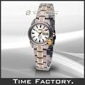 【時間工場】 SEIKO 鈦合金 白面半金款時尚女錶 SXA115P1
