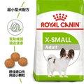 *GOLD*法國皇家 XA24《超小型成犬》專用狗飼料-1.5kg