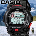 CASIO 手錶專賣店 G-Shock 國隆 G-7900-1D 戶外運動專用重裝備男錶 有潮汐月相 抗低溫(G-7900A五月天代言)開發票 保固一年