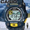 CASIO 手錶專賣店 G-Shock 國隆 G-7900-2D 戶外運動專用重裝備男錶 有潮汐月相 抗低溫(G-7900A五月天代言)開發票 保固一年