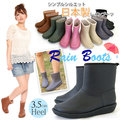 *新品上市*日本製*日本知名品牌charming 抗菌止滑 素色中筒雨鞋~厚底設計~多色可供選擇