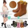 *新品上市*日本製*日本知名品牌charming 抗菌止滑 半統 個性造型雨靴/雨鞋~浮雕設計款