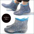 *2012新款上市*日本製*日本知名charming 藍小粹花 雨鞋//雨靴 特價790元