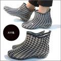 *2012新款上市*日本製*日本知名charming 大千鳥 雨鞋//雨靴 特價790元~抗菌止滑