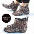 *新品上市*日本製*日本知名charming 黑小碎花 雨鞋//雨靴 特價790元~抗菌止滑
