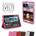 ★APP Studio★【Kajsa】Svelte iPad mini 多功能輕薄皮套─三摺 (免運費)