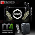 ST Music Shop★[特賣]美國CRUSH M4雙鍊型大鼓雙踏板(附硬盒) 台灣製~現貨 免運費!