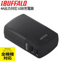 【可超商取貨】Buffalo A09 4port USB充電器 BSMPA09 [適用所有手機平板]