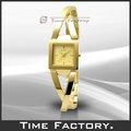 【時間工廠】全新原廠正品 DKNY 方型交叉帶風情腕錶 NY4813