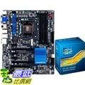 [美國直購 ShopUSA] Microsel Intel Core i7-3770k and Gigabyte GA-Z77X-UD3H Motherboard Bundle