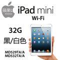 Apple iPad Mini WiFi 32G 白色 (福利品)