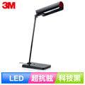 【3M】58度LED博視燈桌燈檯燈ML6000(科技黑) 7100001337