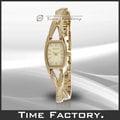 【時間工廠】全新原廠正品 DKNY 酒桶型交叉帶風情腕錶 NY8680