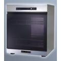 櫻花牌,烘碗機Q7590AL,落地型 ,含運含標準安裝