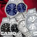 CASIO 手錶專賣店 國隆 MTP-1183A_LTP-1183A 指針系列簡約時尚石 英情人對錶 一年保固 開發票