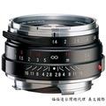 福倫達 Voigtlander Nokton Classic 35mm/F1.4 MC(Canon EOS M,Sony Nex, Fuji X-E1,GF2,GH2,GH3,GXR)