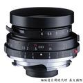 福倫達專賣店: Voigtlander 21mm/F4P 黑 Color Skopar(Canon EOS M,Sony Nex, Fuji X-E1,GF2,GH2,GH3,GXR)